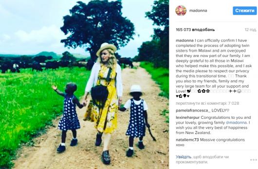 58-летняя Мадонна удочерила 2-х близняшек изМалави